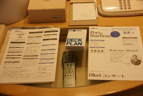 DSC01969
