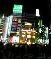 渋谷宮益坂下2011.02.17