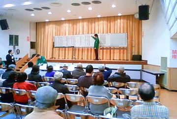 区民農園抽選一次2010.02.12.jpg