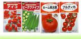 種購入2010.02.13.jpg