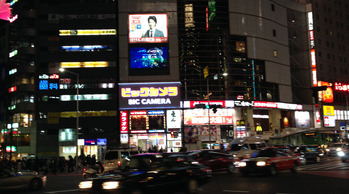 渋谷宮益坂下201301.18