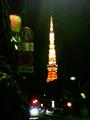 東京タワー2010.12.22