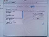 E-MAC初期化.jpg