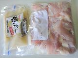 トリ胸肉の塩麹漬け2013.08.22