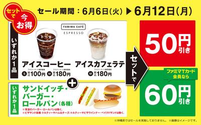 170606_sandcoffee_1200807
