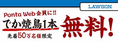 top_banner01_sp