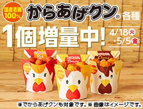 【クーポン】キャンペーン・セール情報交換