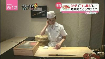 寿司職人3ヶ月では足りなかった