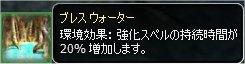 20060428_04