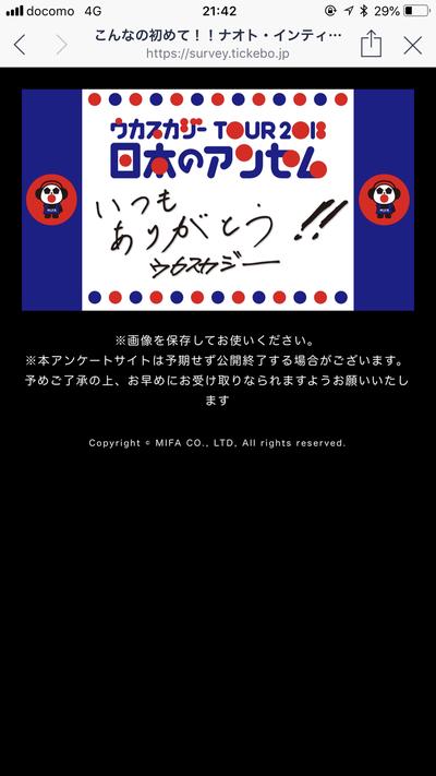 AE9D5F99-95F9-41D9-8C36-B5CDA4CC15CB