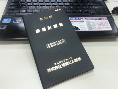 20150114_170222