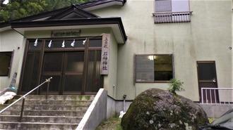 石神神社13