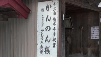 多賀神社2