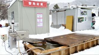 9-十和田湖冬物語 (14)