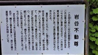沢田神明宮12
