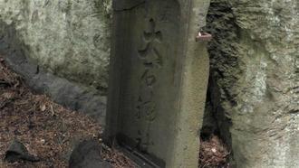 14-大石神社 (50)