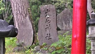 14-大石神社 (35)