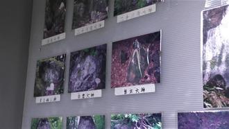 石神神社17