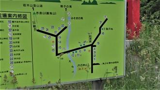 14-大石神社 (28)