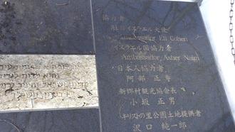 キリストの墓22