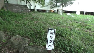 五社堂10