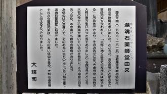 10-大鰐ぶらり (41)