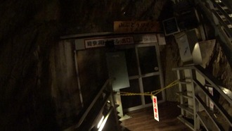 龍泉洞24