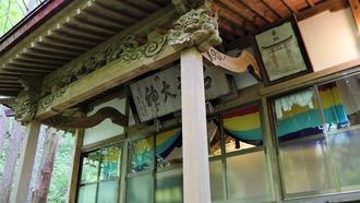 石神神社19