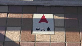 城ヶ倉大橋13