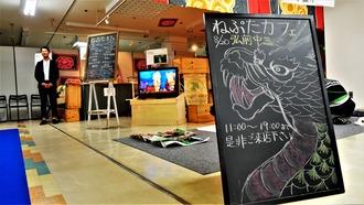 ねぷたカフェ (38)