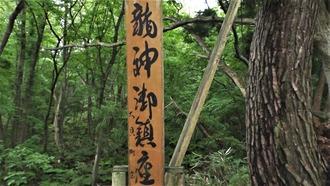 14-大石神社 (51)