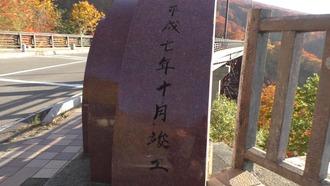 城ヶ倉大橋11