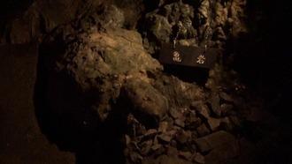 龍泉洞17