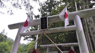 石神神社14