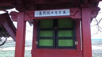 熊野宮10