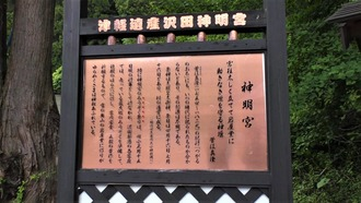 沢田神明宮22