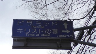 キリストの墓1