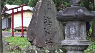 14-大石神社 (37)
