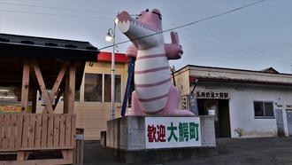 10-大鰐ぶらり (2)