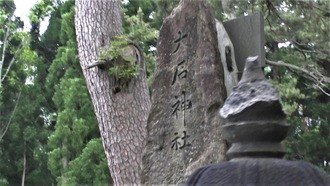 14-大石神社 (36)