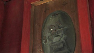14-大石神社 (19)