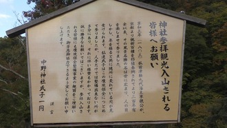 もみじ山30