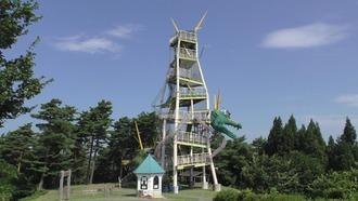 龍神タワー3