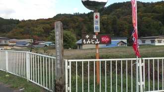 もみじ山23