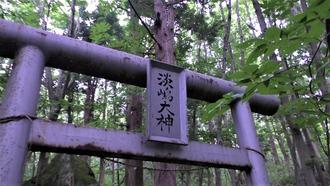 御鈴大滝13