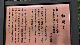 沢田神明宮23