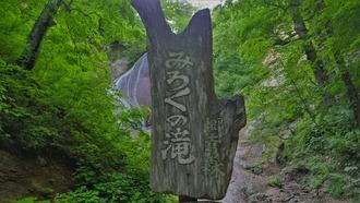 弥勒の滝 (15)