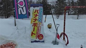 9-十和田湖冬物語 (26)