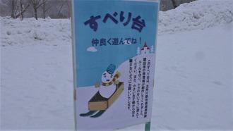 7-津軽ページェント8