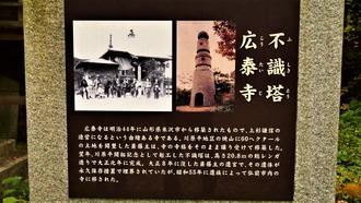 25-広泰寺 (10)